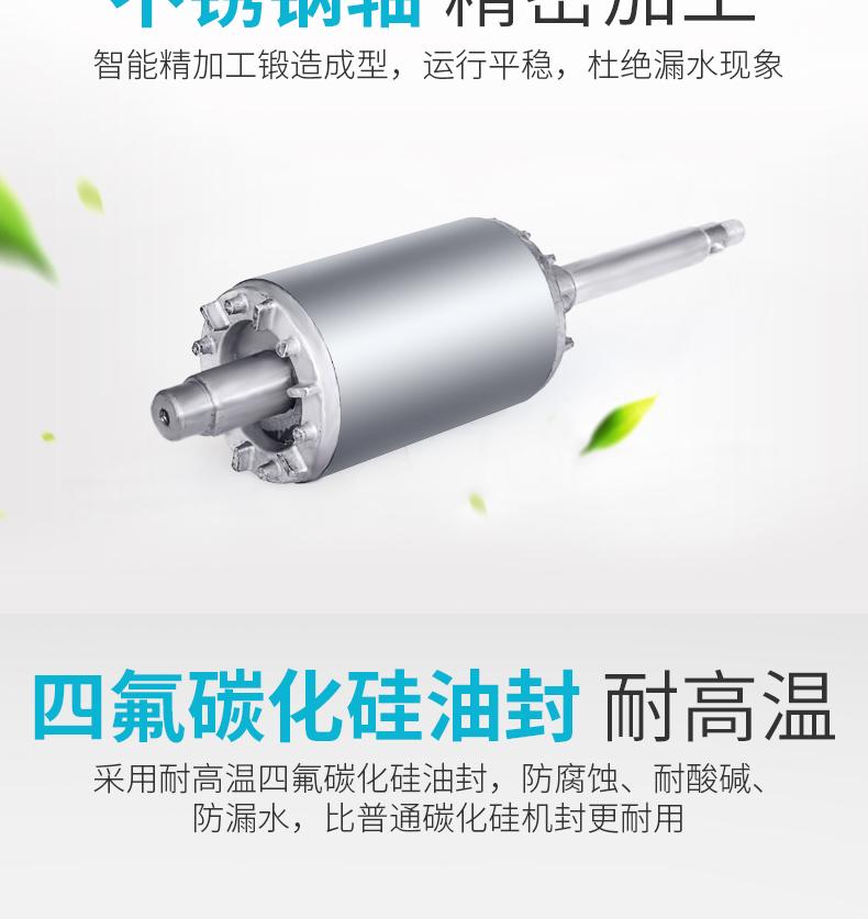 多級熱水泵轉子