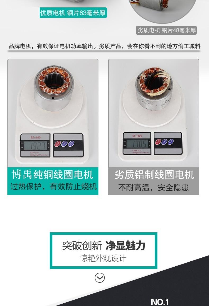 家用增压泵电机