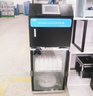 全自动水质采集器