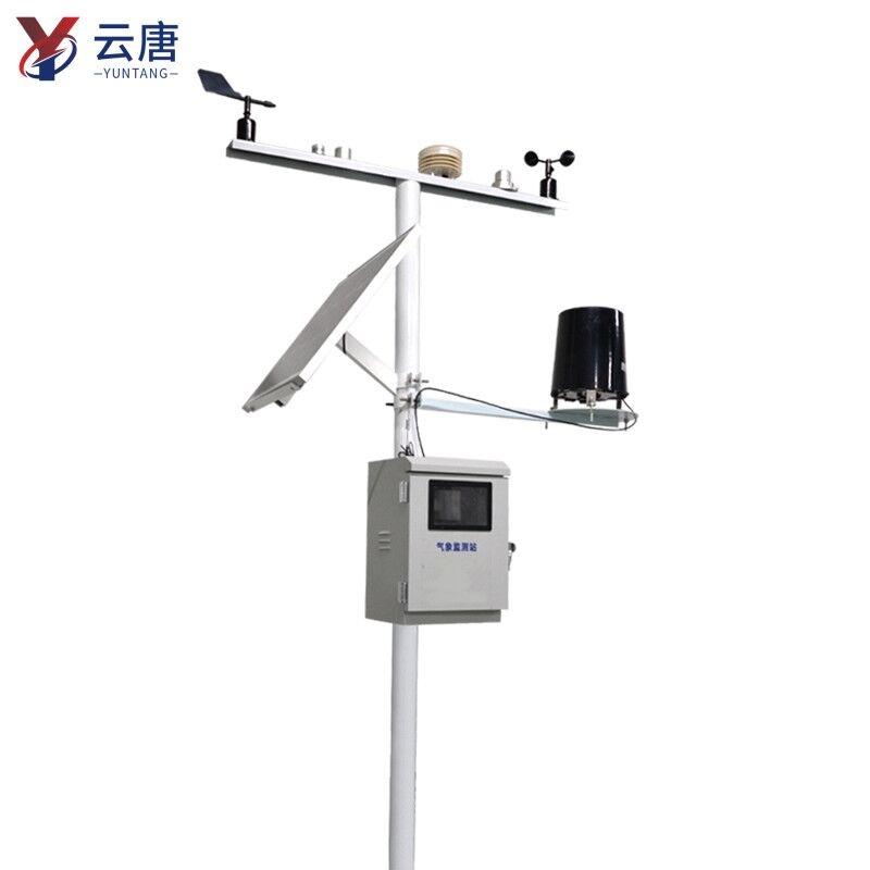 农林小气候监测系统|厂家|价格【2021全新气象站】