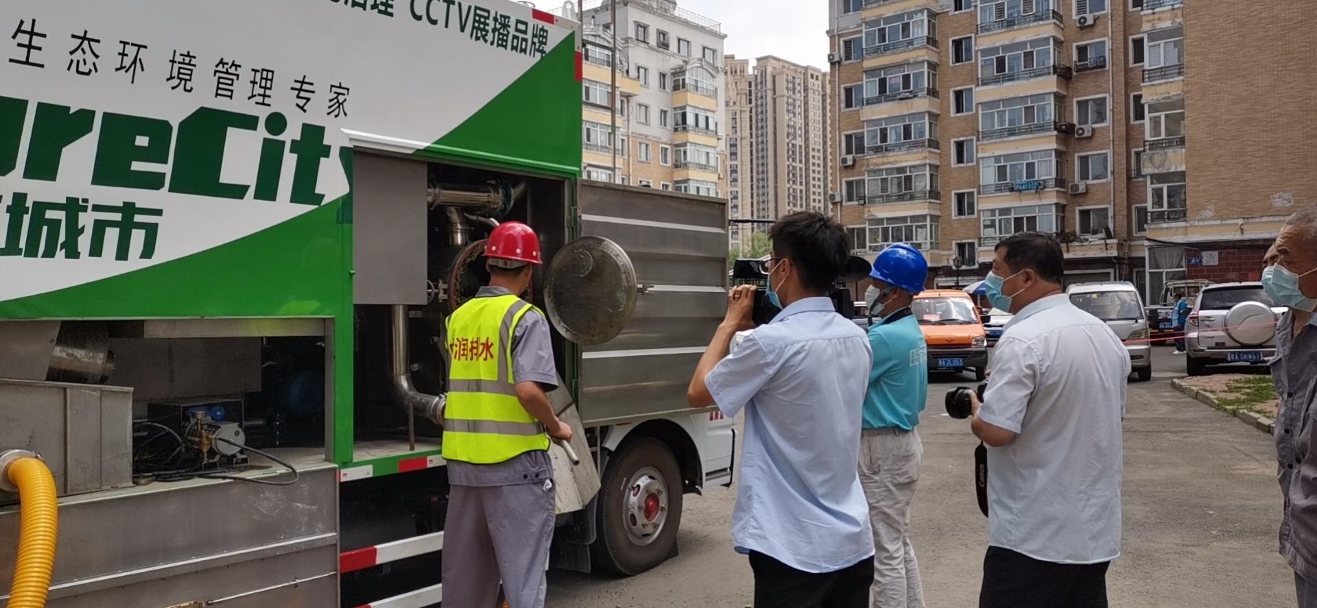 九九八科技國六干濕分離式吸污車