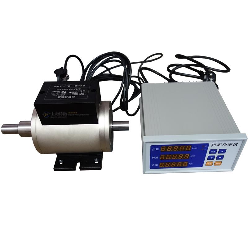 制動電機啟動扭矩測試儀