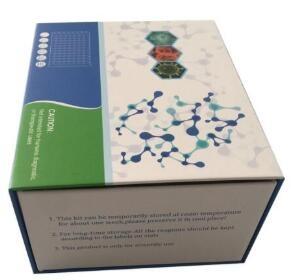 人膜联蛋白A3 (ANXA3)ELISA试剂盒