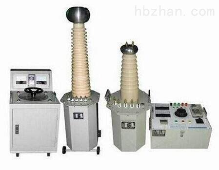 高压油浸式试验变压器