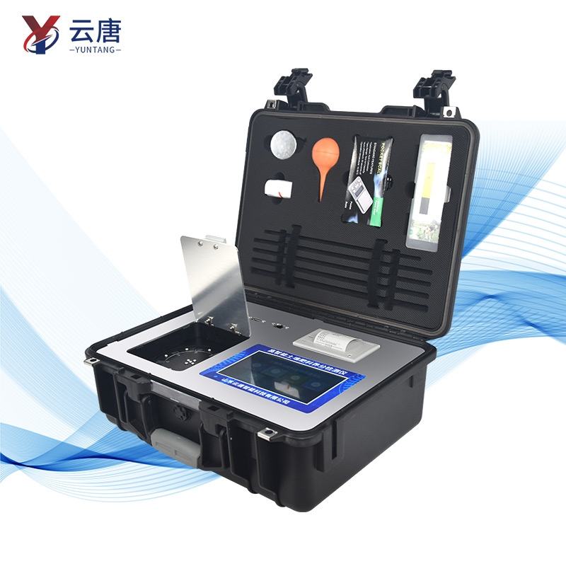 便携式土壤分析仪