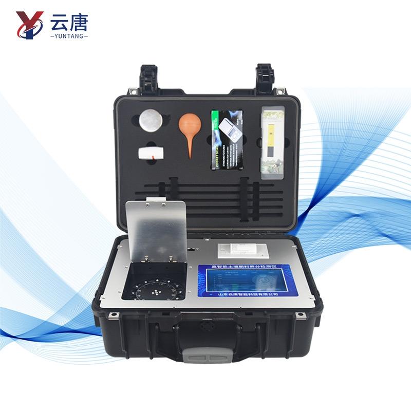 复合肥检测仪@2021专业仪器仪表介绍【复合肥检测的重要性】