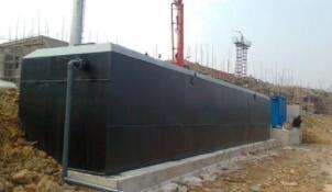 一体化污水养殖处理设备