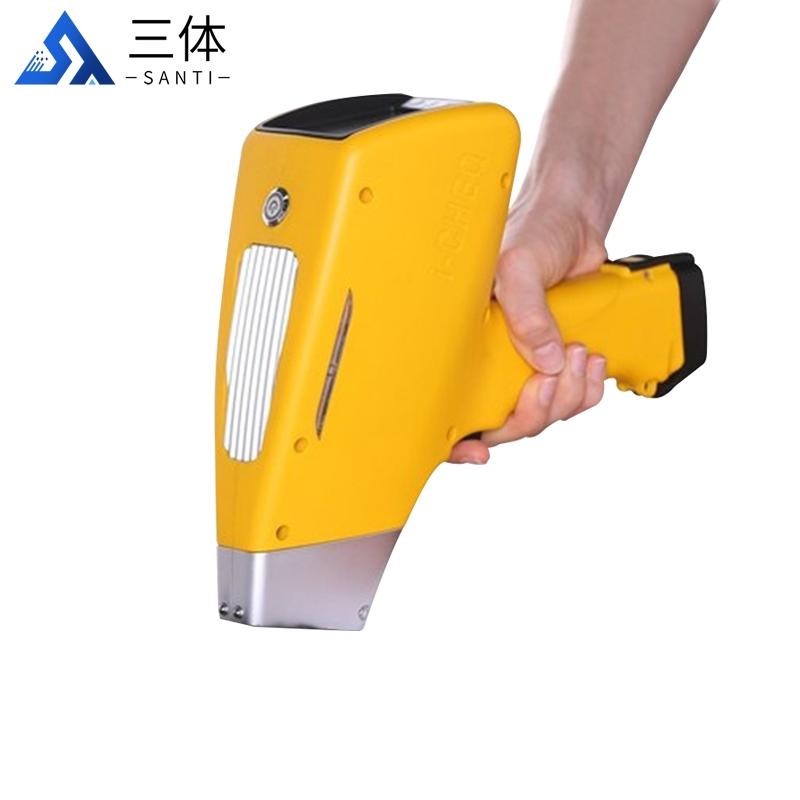 手持式土壤重金属检测仪@2021【*直发】