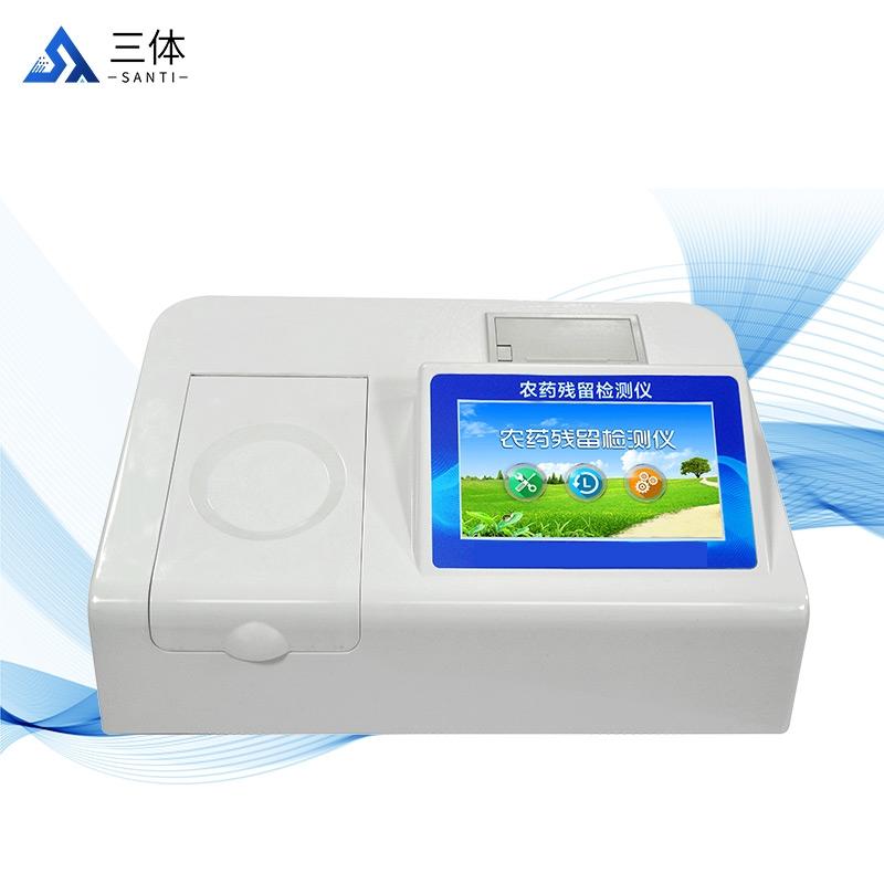 蔬菜农残检测设备@2021【蔬菜农残快速检测】