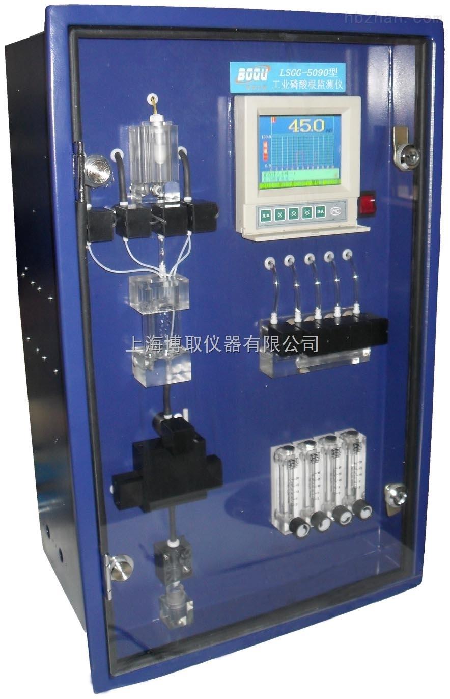 硅磷酸根检测仪