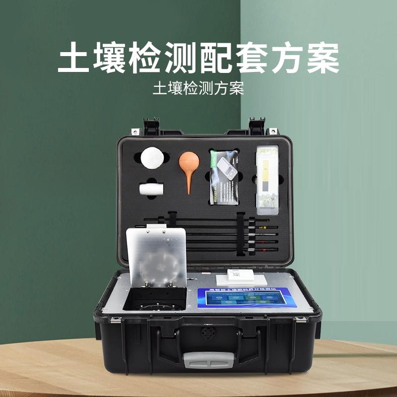 土壤检测实验室仪器配置推荐清单