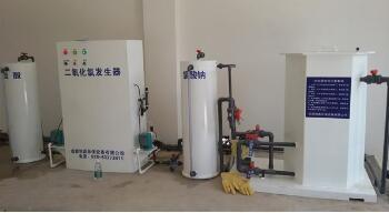 CYFA基本型二氧化氯發生器