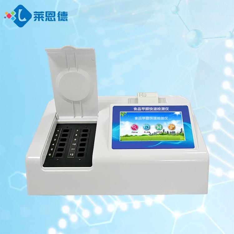 食品甲醛检测仪