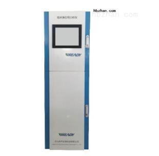 水质在线监测仪器