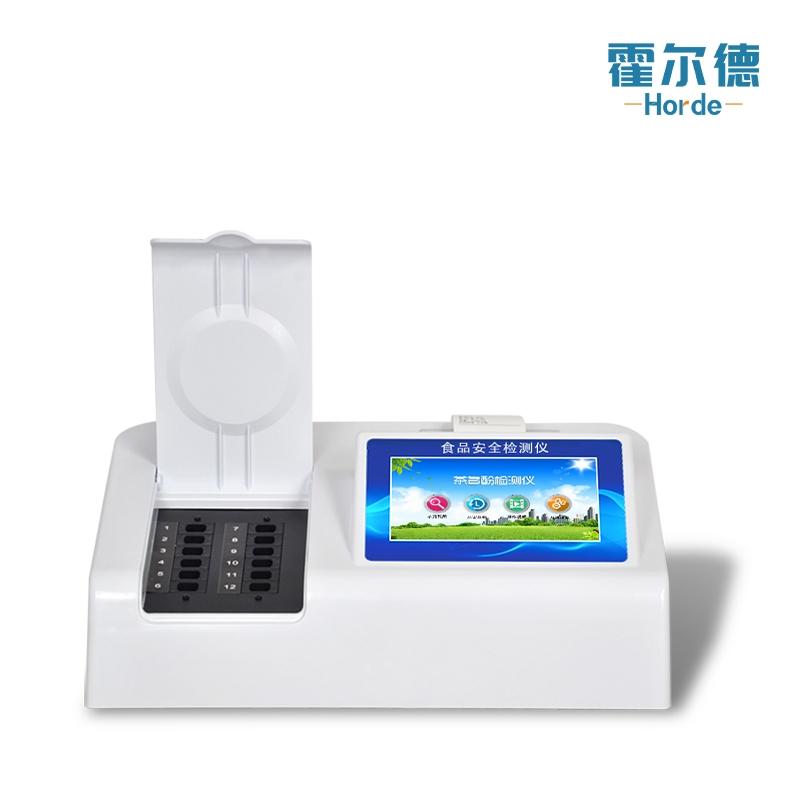 茶多酚含量测定仪
