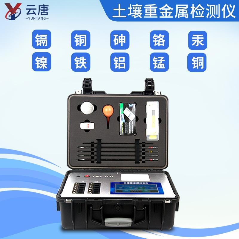 肥料重金属检测仪@_2021【专业肥料重金属检测】
