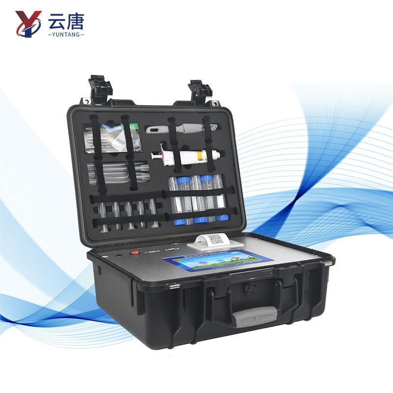 氯霉素快速检测系统设备