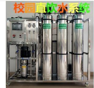 直饮水机生产厂家