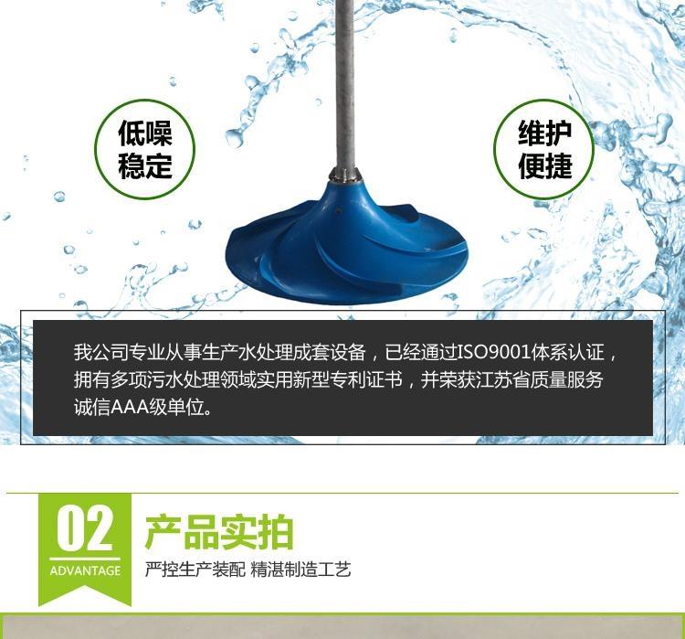 双曲面搅拌机产品优势