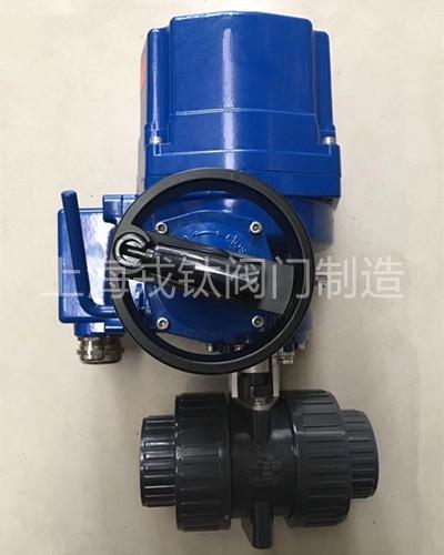 電動UPVC塑料球閥