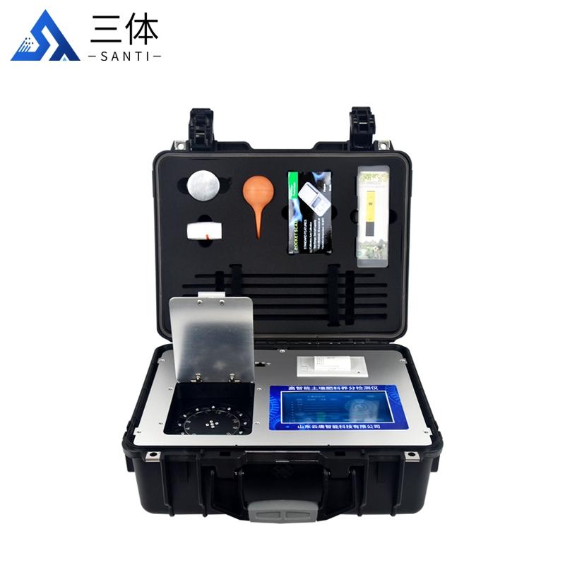 高智能土壤环境测试及分析评估系统设备@2022仪器预售