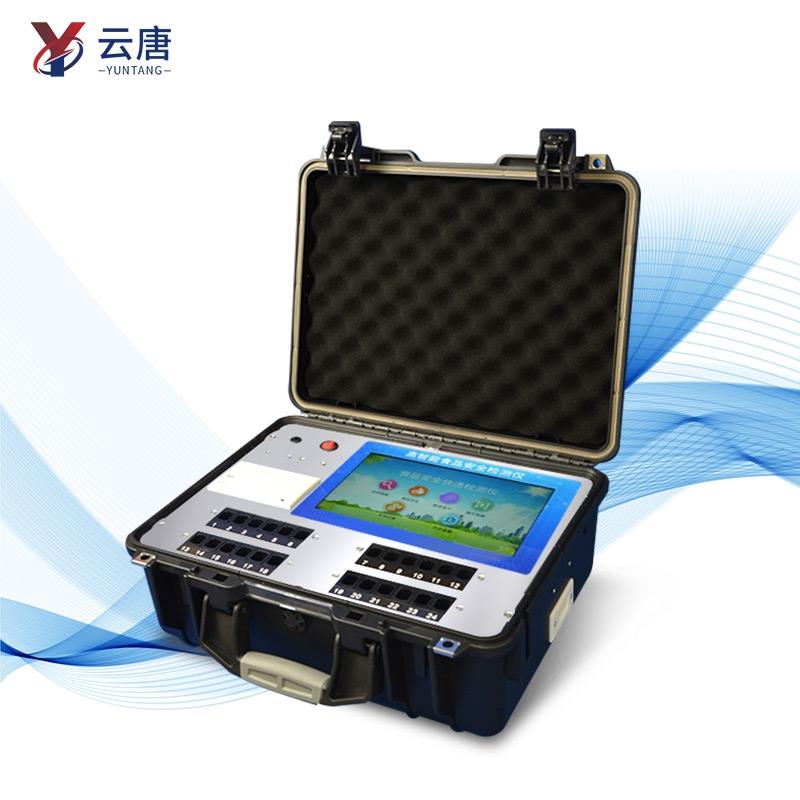 多参数食品安全快速检测仪@2021【多参数食品快检专用仪器仪表】