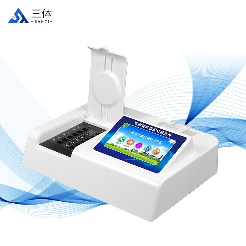 食品添加剂检测仪器@2021【专业检测食品添加剂的仪器】