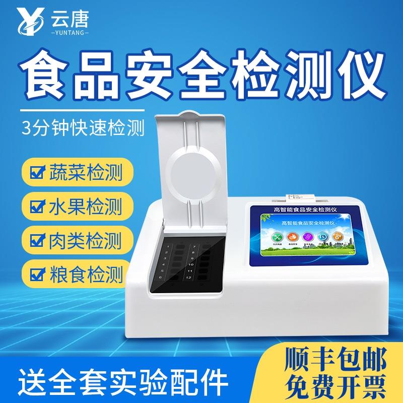 快速甲醇检测仪价格