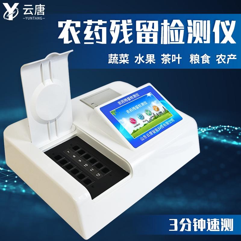 农副产品检测仪器@2021【专业检测农副产品的仪器仪表】