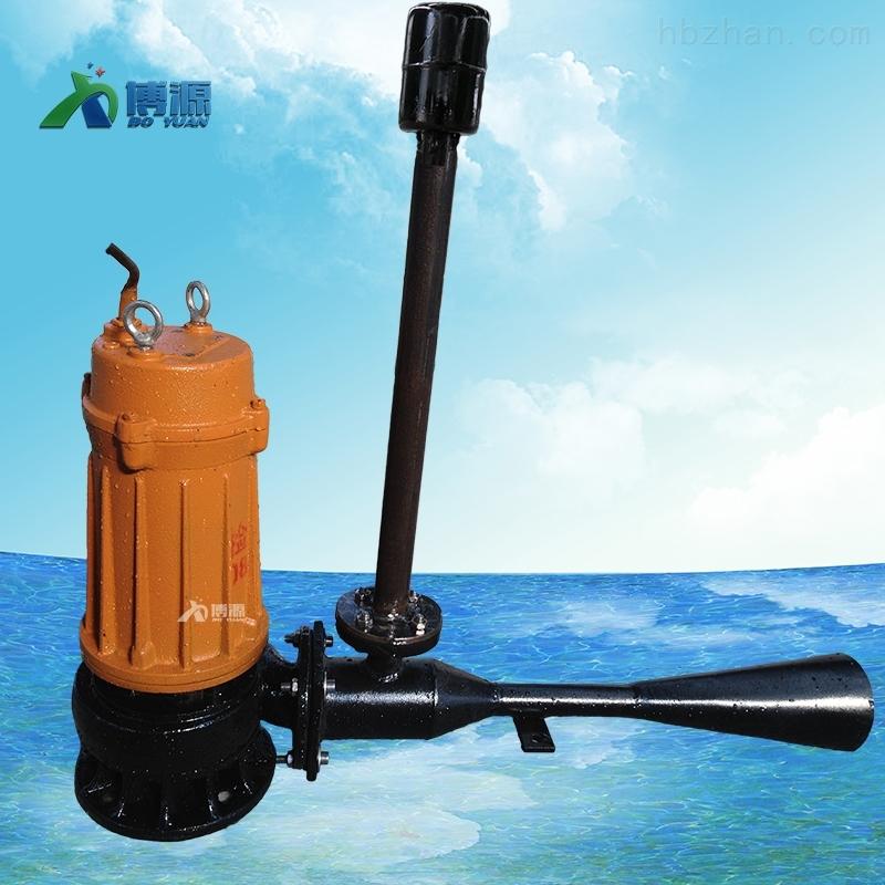 射流潜水曝气机