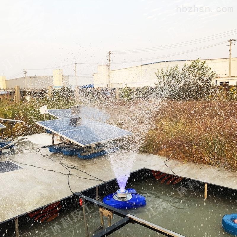 喷泉式太阳能曝气机