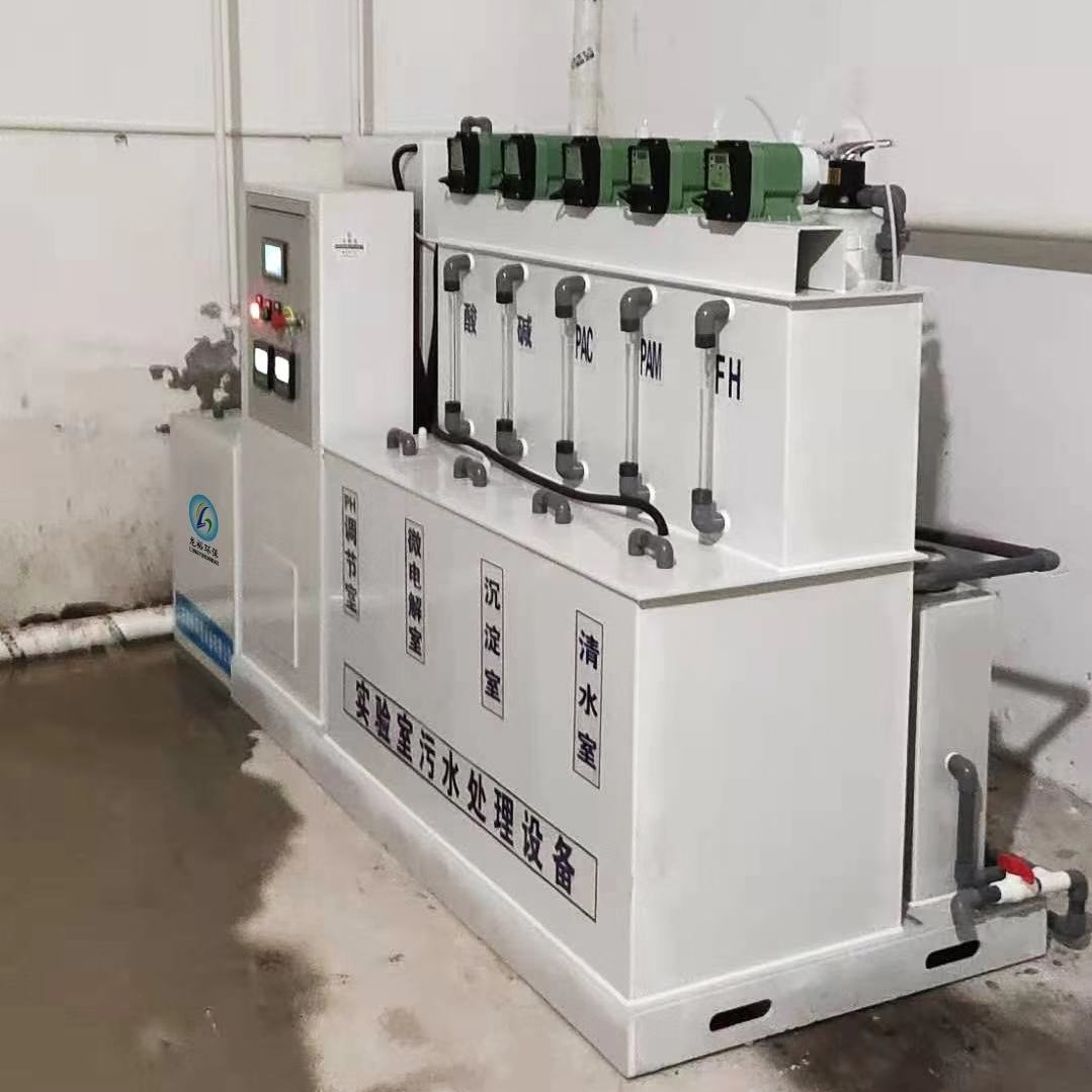 日喀则疾控实验室中心污水处理设备