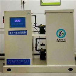 LYYTH江阴-疾控中心污水处理一体机