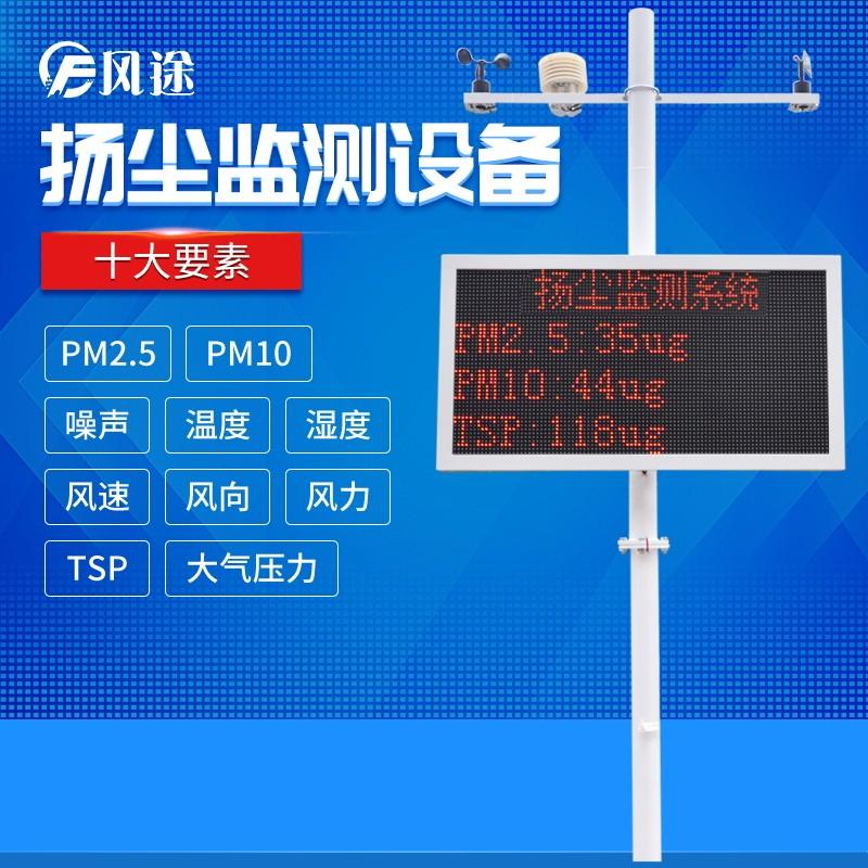 十要素_看图王.jpg