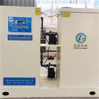LYYTH九江发热门诊污水处理装置