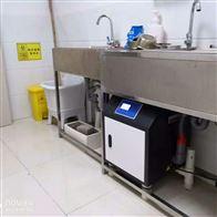 LYYTH景德镇 门诊诊所污水消毒设备