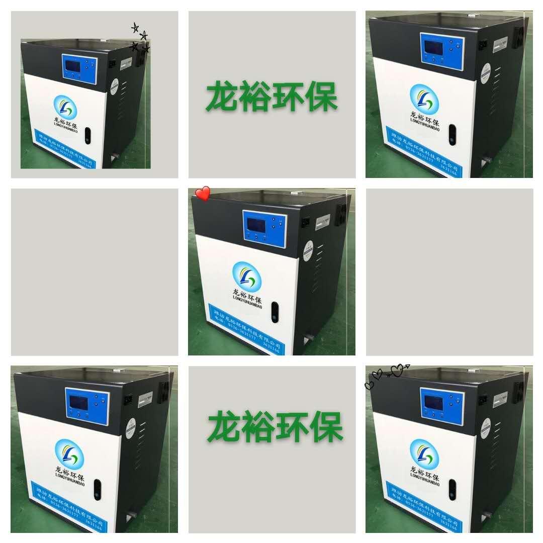 中山小型美容门诊污水处理器