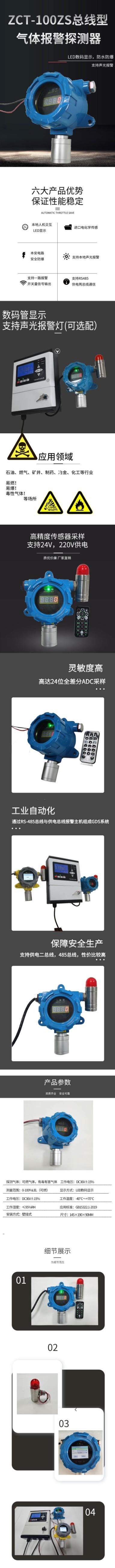 2ZCT-100ZS(蓝).jpg