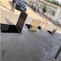 PL跑蓝定制一体化宾馆生活污水处理设备