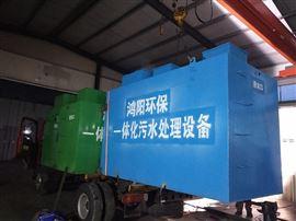 wsz-15固液分离MBR一体化污水处理设备