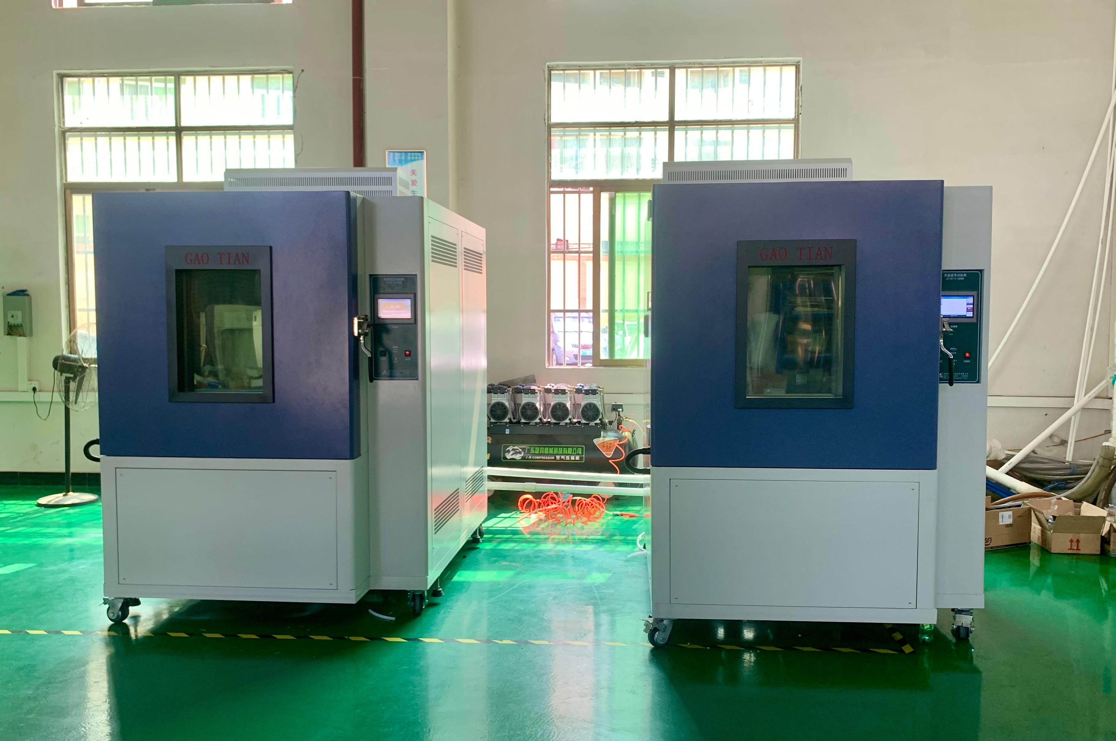 两台大型快速温度变化试验箱签约