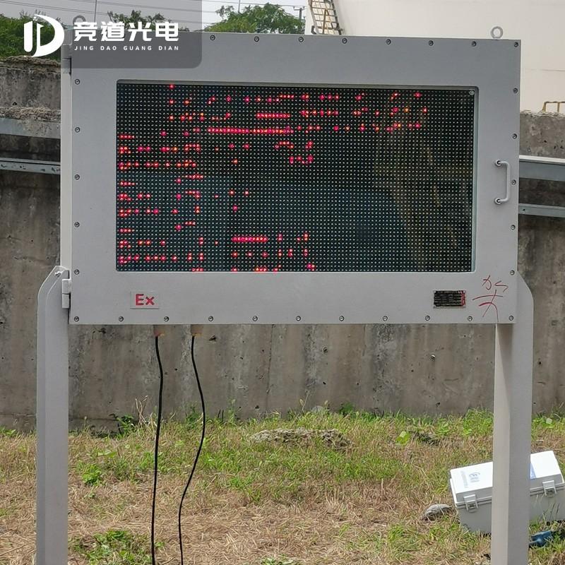 防爆气象站安装-21.10.13-4.jpg
