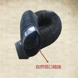 自然领口圆形油缸保护套