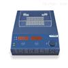 HB150-S1单模块金属浴加热器