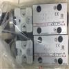 ATOS阿托斯电磁阀DLEH-3C的作用解析