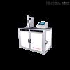 GL3150无纺布熔喷布过滤效率测试仪