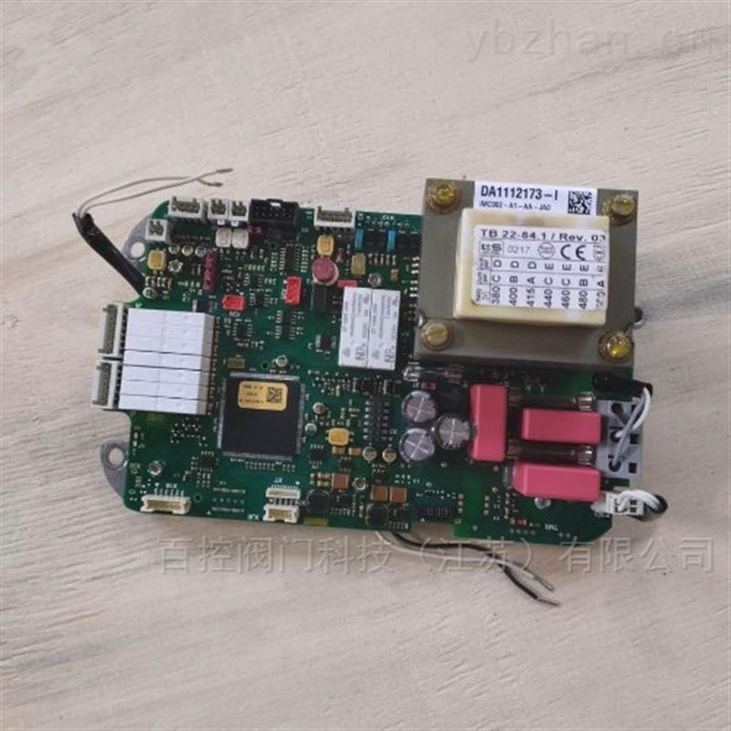 德国进口德瑞模EMG执行器配件供应