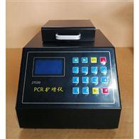 JMR-2703型 PCR擴增儀 標本擴增器 生物教學器材