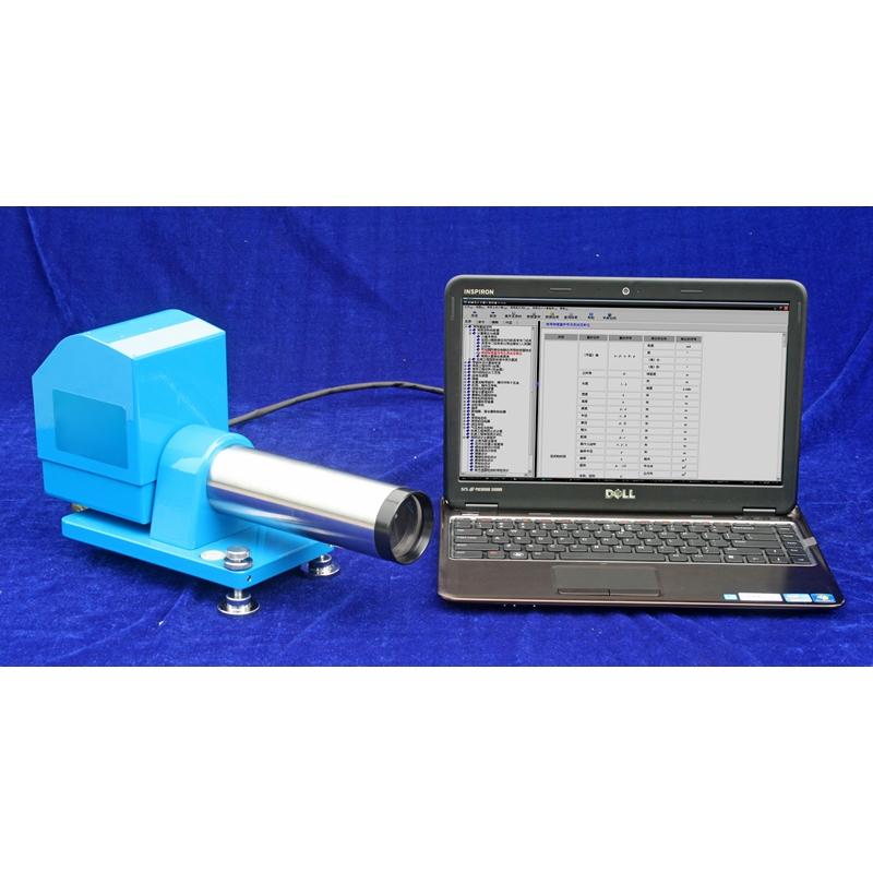 MR-CLZ-1 MR-CLZ-1A CCD雙軸自準直儀 高精度小角度測量儀 精密角度計量標準