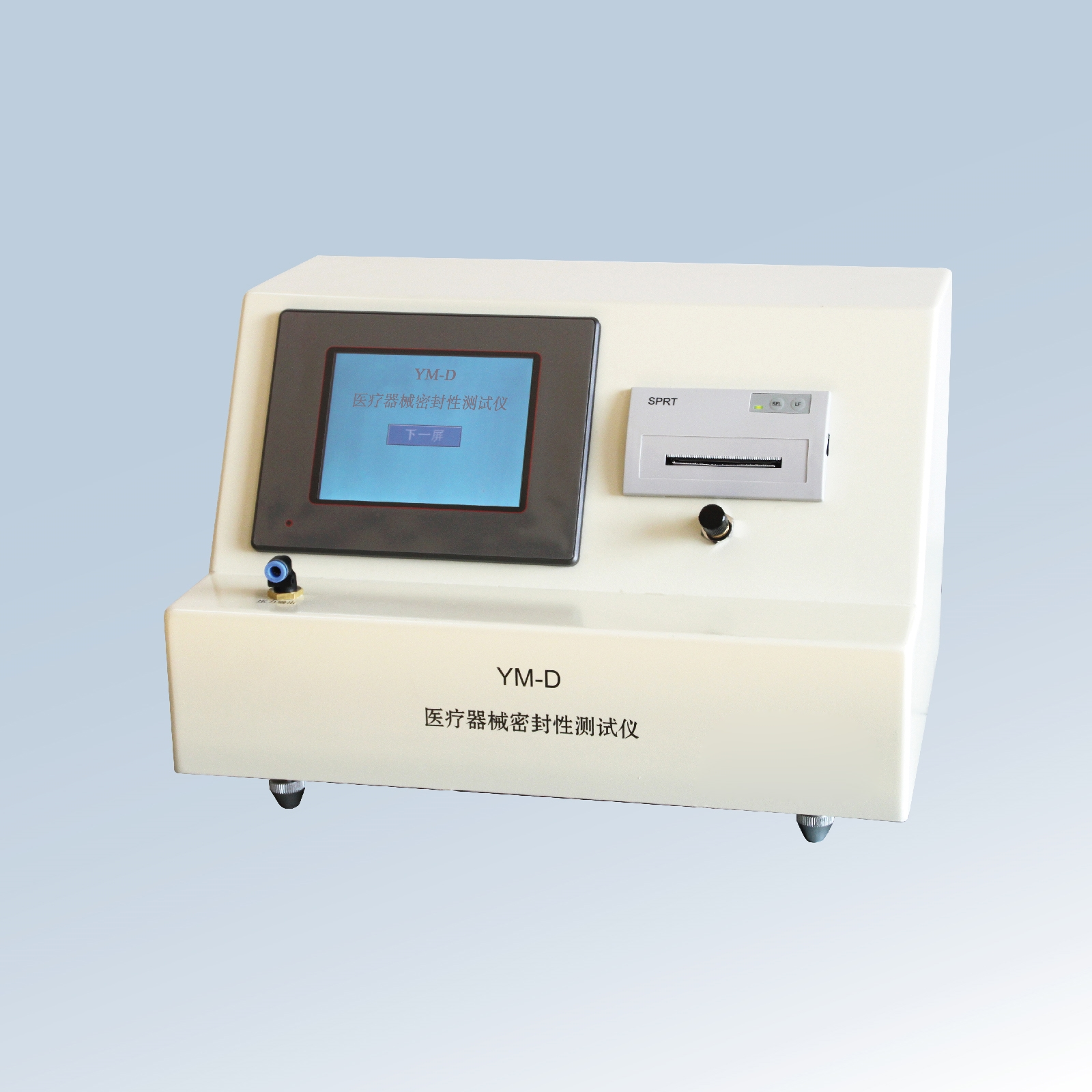 YM-D SY-B YL-D 醫用器械密封性測試儀 輸液泵流量參數測試儀